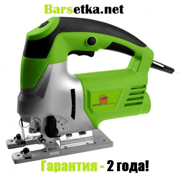 Лобзик Белорус ПЛЭ-1280 (гарантия 2 года, регулятор оборотов)