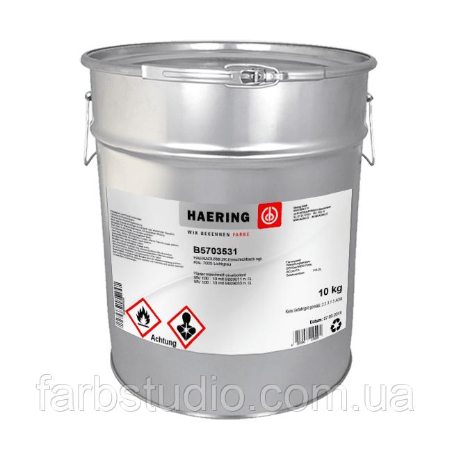 Фарба поліуретанова антикорозійна Haering HAERAPUR 2K-Einschichtlack B5 - 5 кг