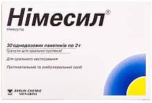Нимесил гранулы 100 мг пакет 2 г №30