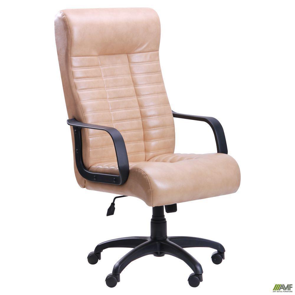 Кресло офисное AMF Атлетик Пластик Tilt бежевое