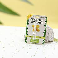 Горный чистотел CHUDESNIK, фото 3