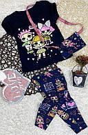 Дитячий комплект Лол -трійка з сумочкою!, фото 1