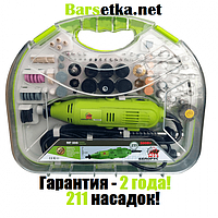 Гравировальная машинаБелорус МТЗ МГ-500 (211 насадок, гарантия 2 года)