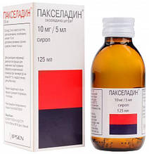 Пакселадин сироп 125 мл
