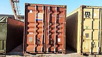 Морской контейнер бу продажа. Продам контейнер морской 40 футов