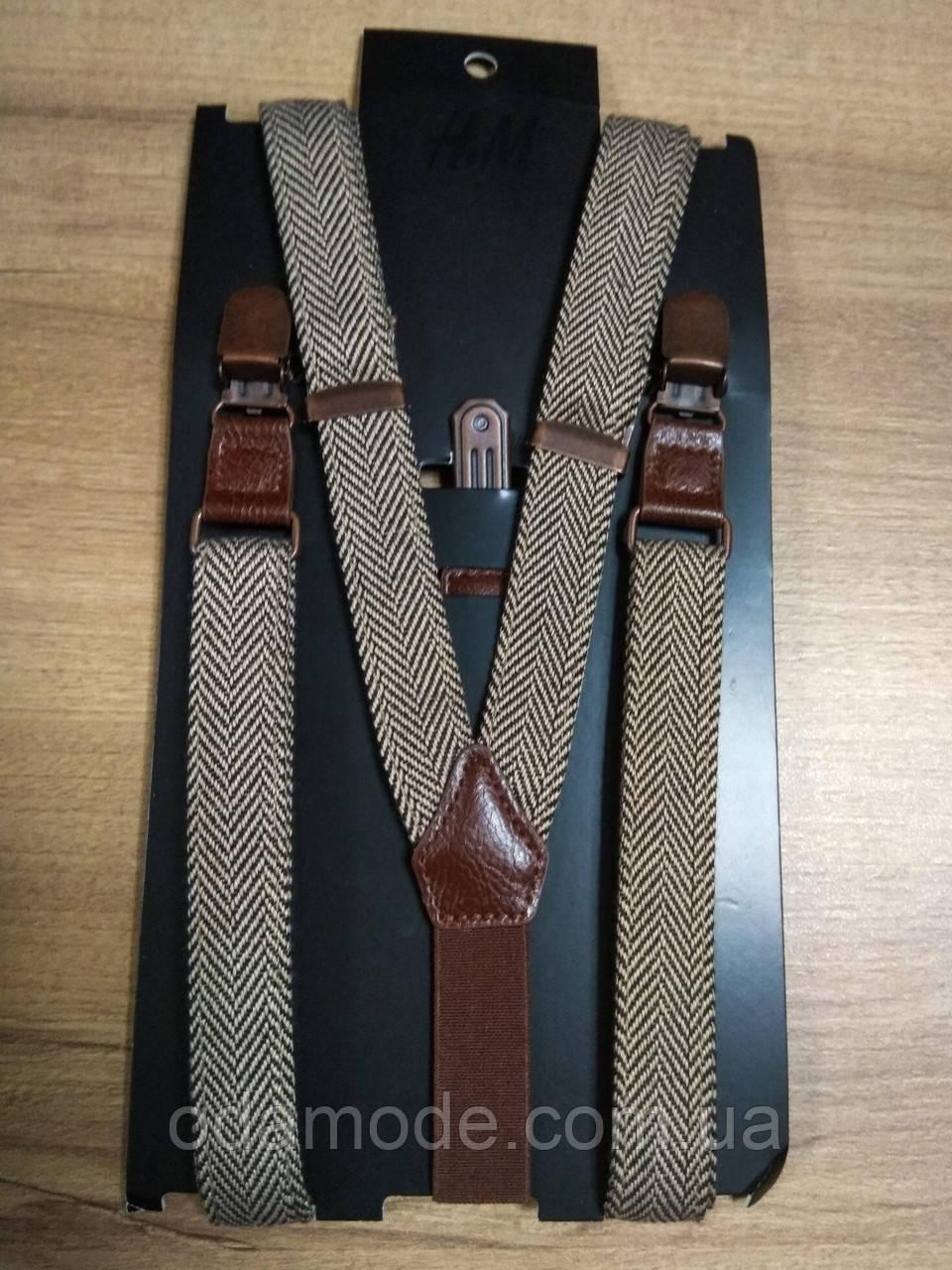 Подтяжки  мужские коричневые  H&M