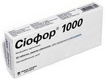 Сиофор 1000мг №30 таблетки*