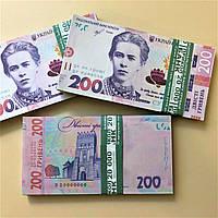 Хит! Деньги Сувенир 200 гривен Новые 80 шт/уп, муляжные