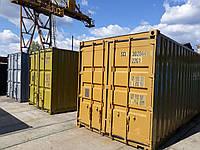Продам контейнер 20 футов драй вен Dry Van