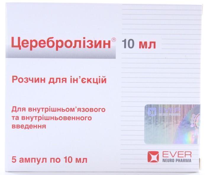 Церебролизин 215,2 мг/мл раствор 10 мл ампулы №5