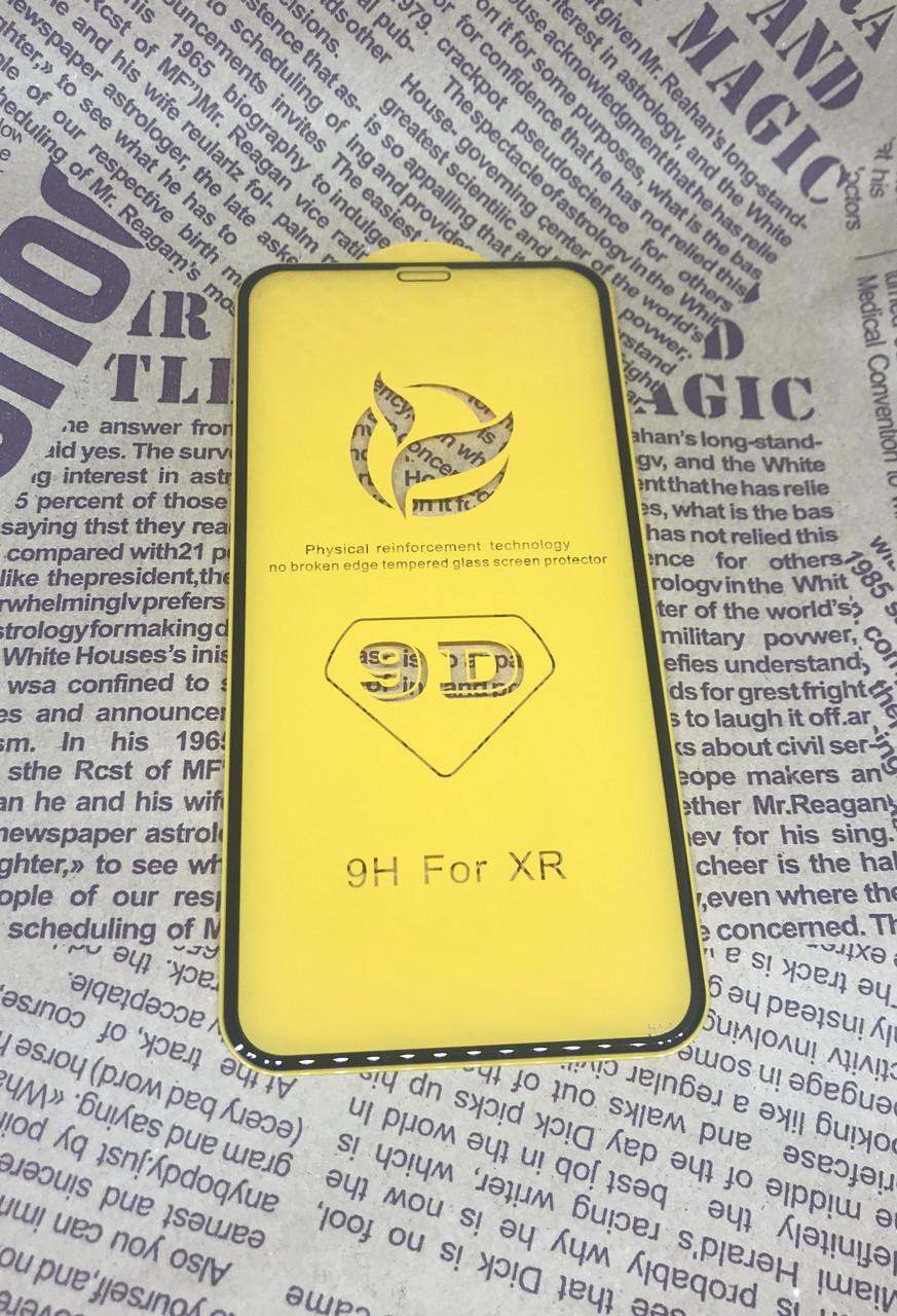 Apple iPhone 11 защитное стекло Premium 5D 6D 9D 11D 200D полное покрытие Full glue полный клей