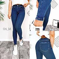 Женские джинсы скини синего цвета с рванным эффектом на кармане ( р-р.25,26,27,28,29,30)  код 528Т
