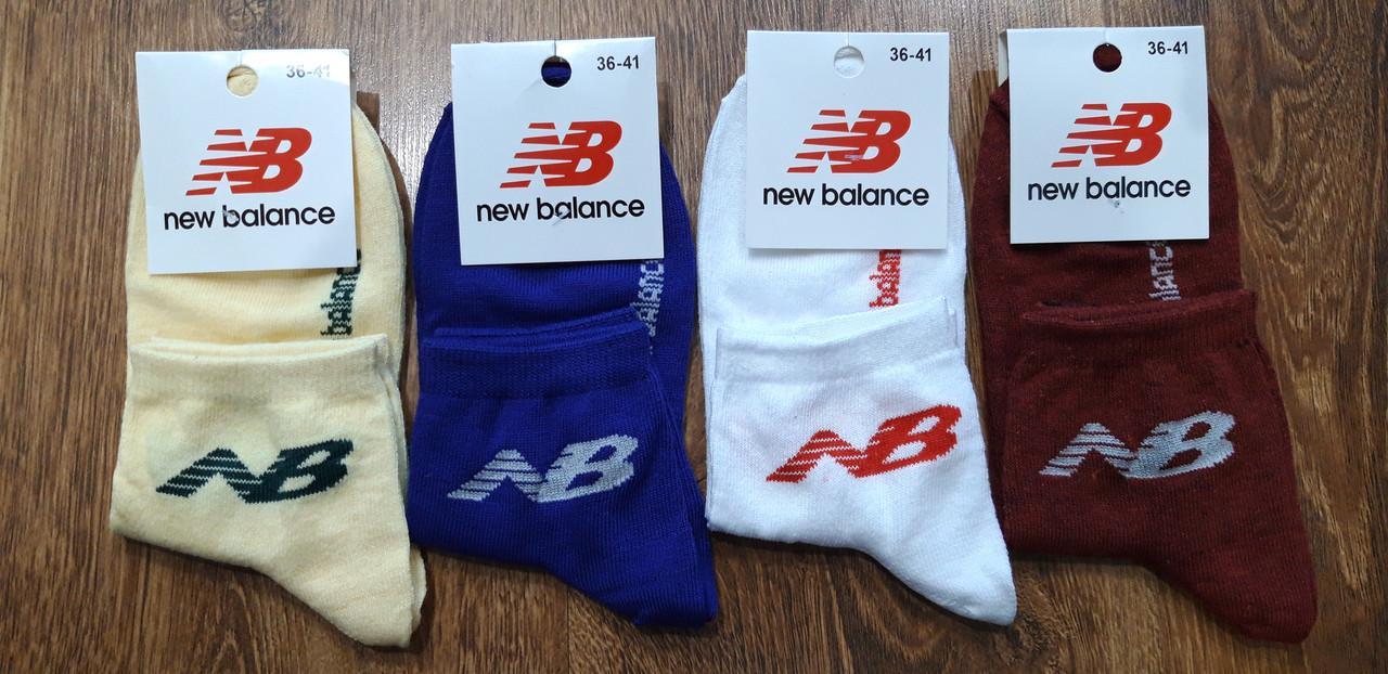 """Жіночі(підліткові) стрейч.шкарпетки """"New Balance""""Туреччина(36-41) середні"""