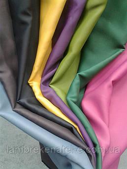 Ткань для штор блэкаут матовый в ассортименте, 100% светонепроницаемая