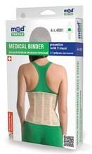 Бандаж MedTextile лечебно-профилактический Люкс 4001 (р.L)