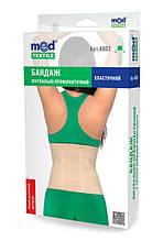 Бандаж Medtextile лечебно-профилактический эластичный 4002 (р.L)