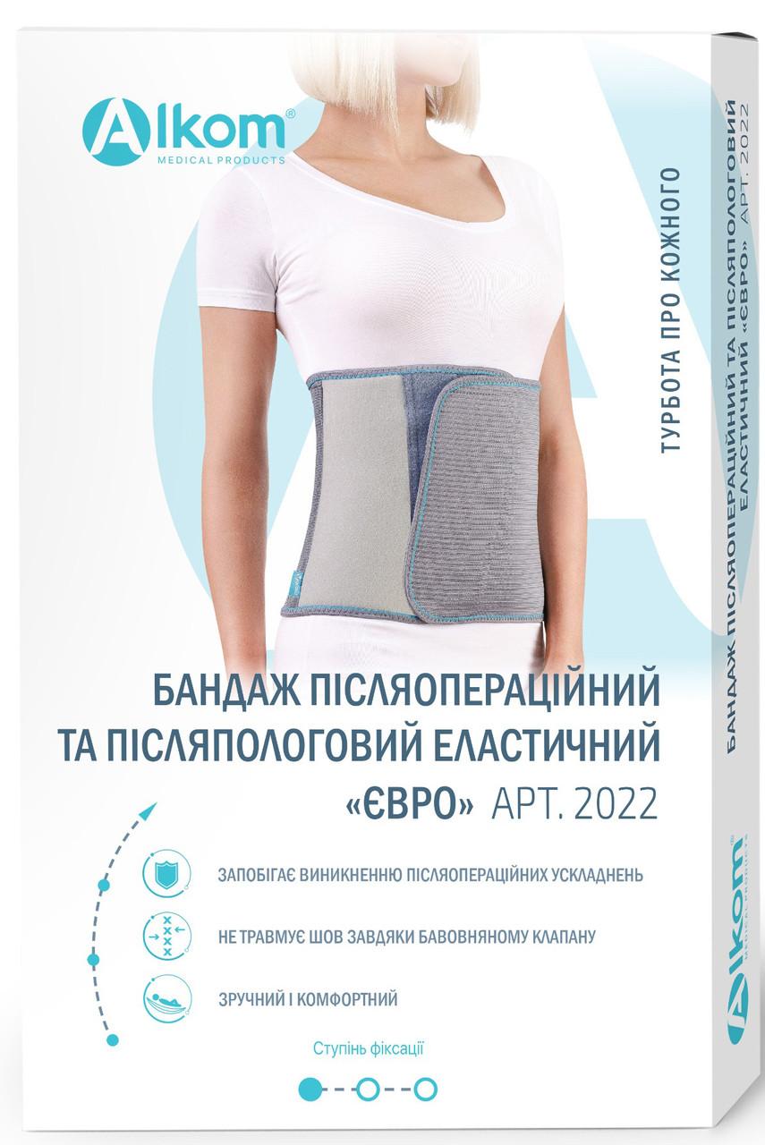 Бандаж Алком послеродовой послеоперационный эластичный Евро 2022 белый (р.3)