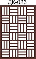 Лист перфорированный ХДФ 3мм, неокрашенный, ДК026