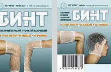 Бинт эластичный сетчатый трубчатый 15 см х 3 см (рука, нога)