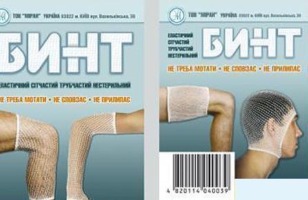 Бинт эластичный ситч. трубчатий 25 х 3см (рука, нога)