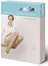 Гольфы Алком женские компрессионные 2 лечебные 5012 бежевые (р.3)