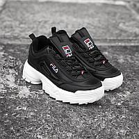 Женские кроссовки черно-белого цвета Fila Disruptor II Black / white