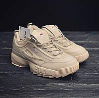 Женские кроссовки бежевого цвета Fila Disruptor II Beige Фила Дисраптор 2 бежевые