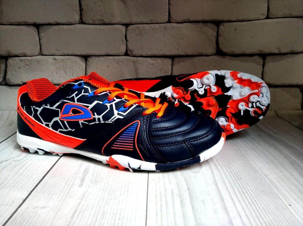 Футбольні сороконожки чорно оранжеві Demax 42, 46 р