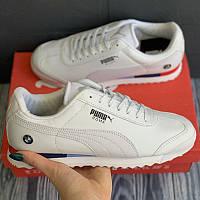 Pуma Roma BMW White Мужские кроссовки Пума Рома БМВ белые
