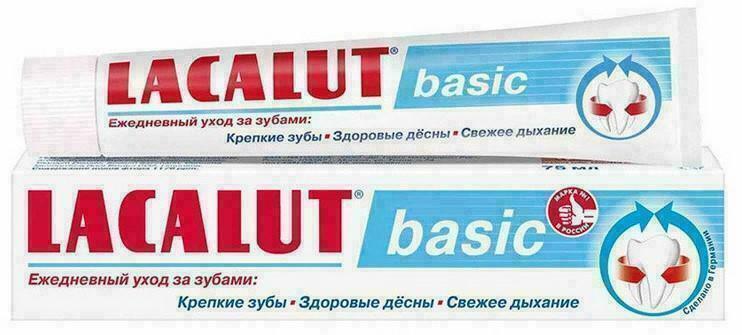 Зубная паста Lacalut basic 75 г