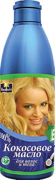 Масло кокосовое Parachut для волос и тела 100% натуральный продукт 100 мл