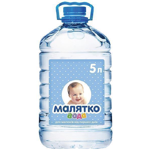 Вода детская питьевая Малятко негазированная 5 л