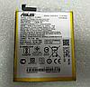 Оригинальный аккумулятор ( АКБ / батарея ) C11P1609 для Asus Zenfone 3 Max 5.5 ZC553KL | Zenfone 4 Max ZC520KL