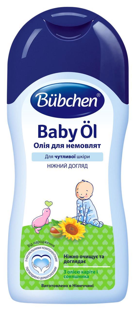 Масло Bubchen детское очищающее 200 мл