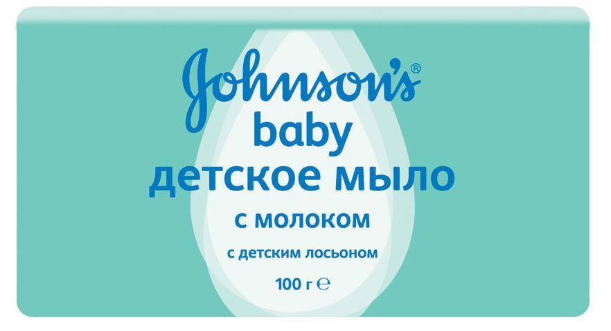Мыло Johnsons детское с эстрактом натурального молока 100 г