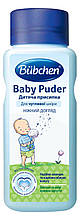 Присыпка Bubchen детская 100 г