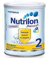 Смесь молочная Nutrilon Комфорт 2 (с 6 до 12 месяцев) 400 г