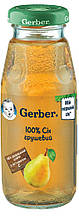 Сок Gerber грушевый (с 6 месяцев) 175 мл