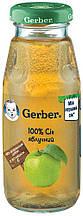 Сок Gerber яблочный (с 6 месяцев) 175 мл
