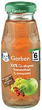 Сок Gerber яблоко, виноград, шиповник (с 6 месяцев) 175 мл