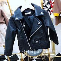 Крута куртка з екошкіри дитяча унісекс