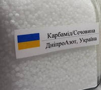 Карбамид N-46% азотное удобрение (мочевина), 40 кг.