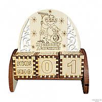 """Большой деревянный календарь """"Обезьяна с граблями"""""""