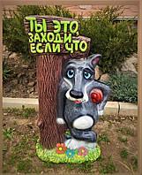 Фигура садовая Волк у столба, 53 см