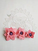 Шаблон пластиковый цветок георгин 07