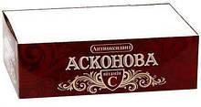 Асконова Антиоксидант таблетки №10*12 (блок)