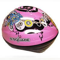 Шлем защитный детский B-Square (56-58) розовый B2-018