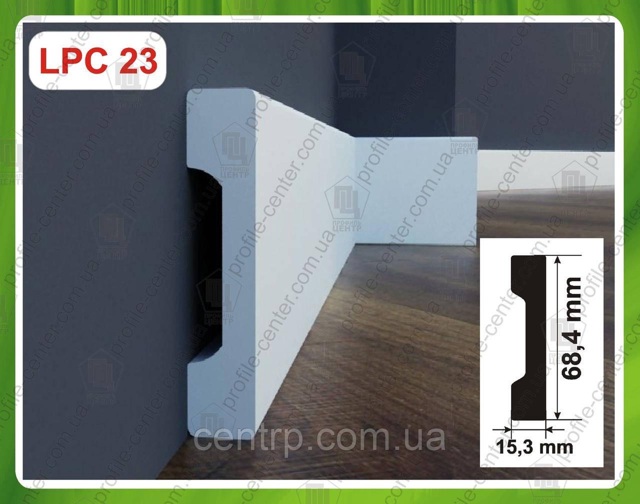 Плинтус 68,4 мм напольный из дюрополимера LPC-23 Cezar Elegance