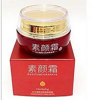 Корейский крем красный гранат с тонирующим эффектом.