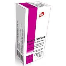 Иммуноглобулин антирезус Rho (D) человека жидкость 1 мл ампулы № 1